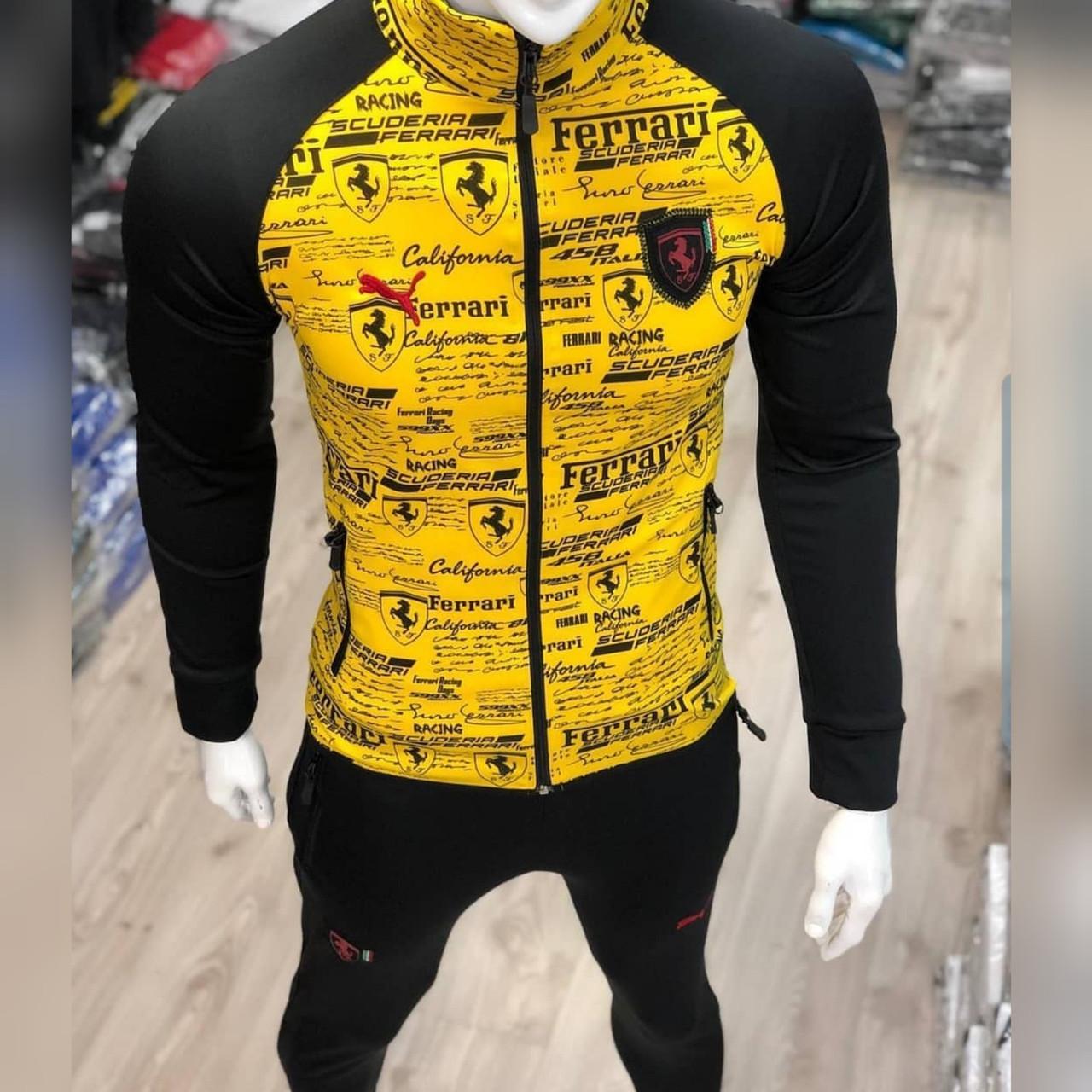 Мужской спортивный костюм пд789