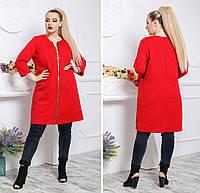Модный женский кардиган ботал 3АНАВ013