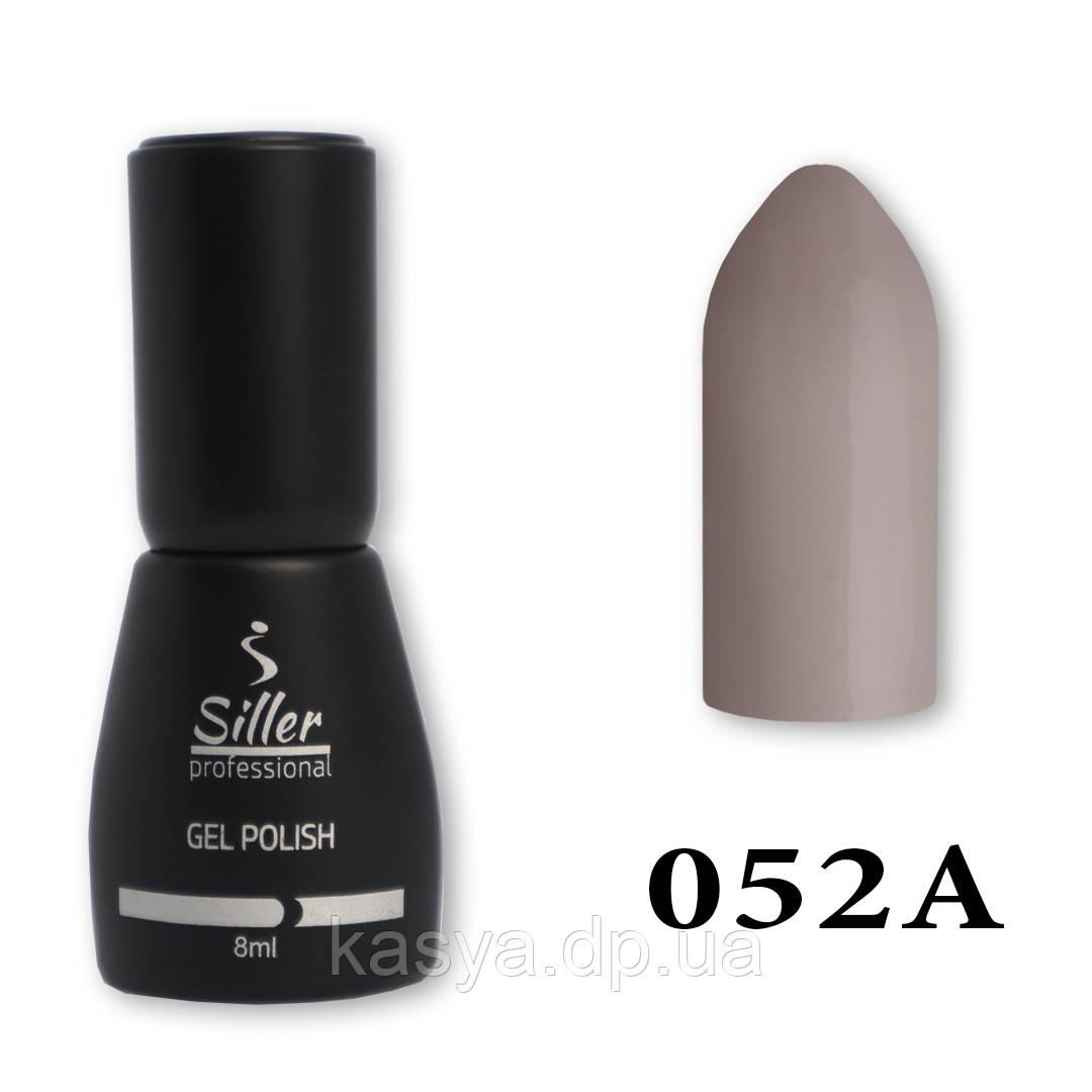 Гель-лак Siller Professional №052А, 8 мл