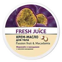 Fresh Juice крем-масло для тела Маракуйя и Макадамия 225 мл