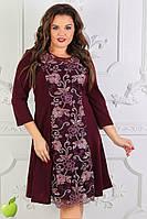 Красивое модное женское платье ботал 3АНАВ86