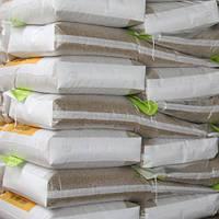 Комбикорм ПК 12 индюки выращивание на мясо 14-17 недель П