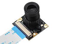 Широкоугольная камера для Raspberry Pi 5MP 1080P без ИК подсветки