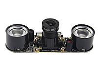 Широкоугольная камера для Raspberry Pi 5MP 1080P с ИК подсветкой