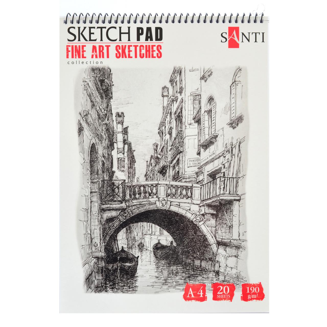 """Альбом для эскизов А4 """"Fine art sketches"""", 20 л."""