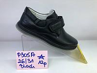 Туфлі дитячі Clibee P305A black 26-31 для мальчика черные