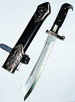 Тесак Германия RAD(Германский Трудовой Фронт) образца 1934г. №5830,качественные , элитные,сувенирное оружие