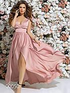 Платье в греческом стиле из шелка в пол, 00050 (Розовый), Размер 46 (L), фото 5