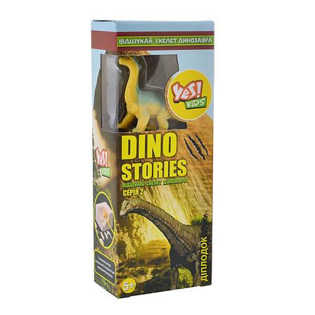 """Набор для детского творчества """" Dino stories 2"""", раскопки динозавров                      , фото 2"""