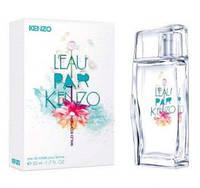 KENZO L'EAU PAR KENZO WILD EDITION POUR FEMME EDT 50 мл женская туалетная вода