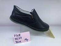 Туфлі дитячі Clibee P308 blue 32-37 для мальчика
