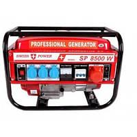 Генератор бензиновый SWISS POWER SP8500W