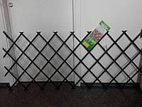 Опора садовая решетка для растений шпалера пластиковая с доставкой по Украине