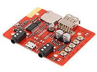 Плата аудіосистеми Bluetooth USB Micro SD TF MP3 з управлінням кнопками