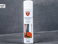 Спрей защитный для текстиля Avel Special Textiles 400 мл, бесцветный