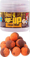 Бойлы Brain Pop-Up F1 10мм 20г Freak Fruit (апельсин кальмар)