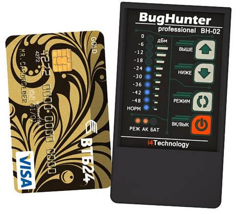 """Детектор жучков """"BugHunter Professional BH-02"""", фото 2"""