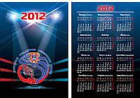 Карманный календарь. Разработка макетов для печати. Разработка дизайна календаря. Макет календаря