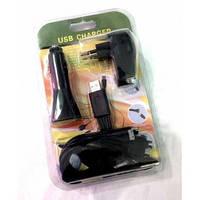 Зарядка для телефонов универсальная 10 in1 DA-128