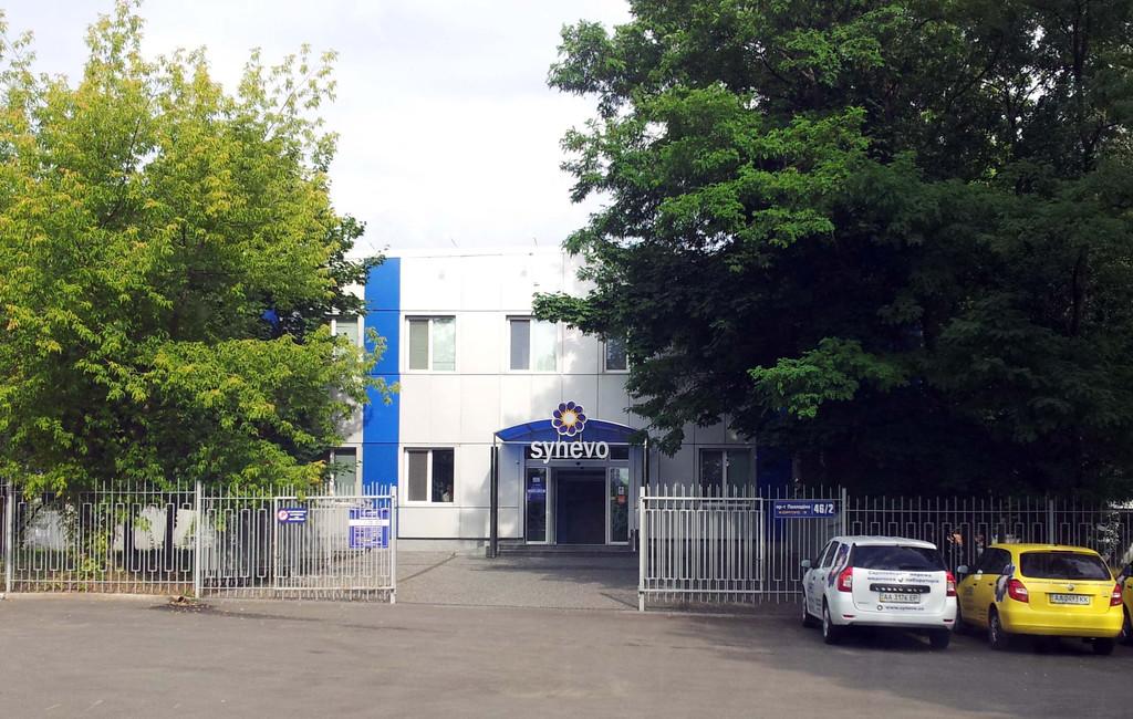 """Проект лабораторного центра """"Synevo"""" в г. Киев"""