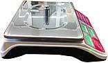 Торговые весы Camry ВТД 15 СС1, фото 5
