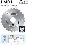 Пилы дисковые Freud LM01 180х2,2/1,6х40 Z=16+2 с тонким пропилом для многопильных станков и 4-х сторонника