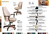 """Кресло для руководителя """"Стрим высокий"""", фото 3"""