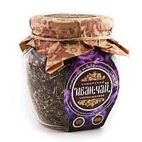 Иван-Чай Сибирский  с чабрецом и шалфеем , 100 гр., банка