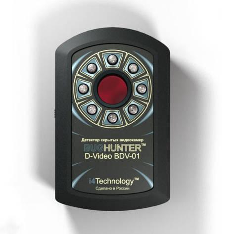 """Детектор скрытых видеокамер """"BugHunter Dvideo Эконом"""", фото 2"""