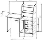 """Компьютерный стол """"Марс"""", фото 5"""