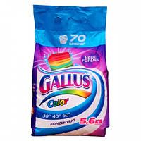 Бесфосфатный стиральный порошок GALLUS для цветного белья (5,6 кг) Германия, фото 1