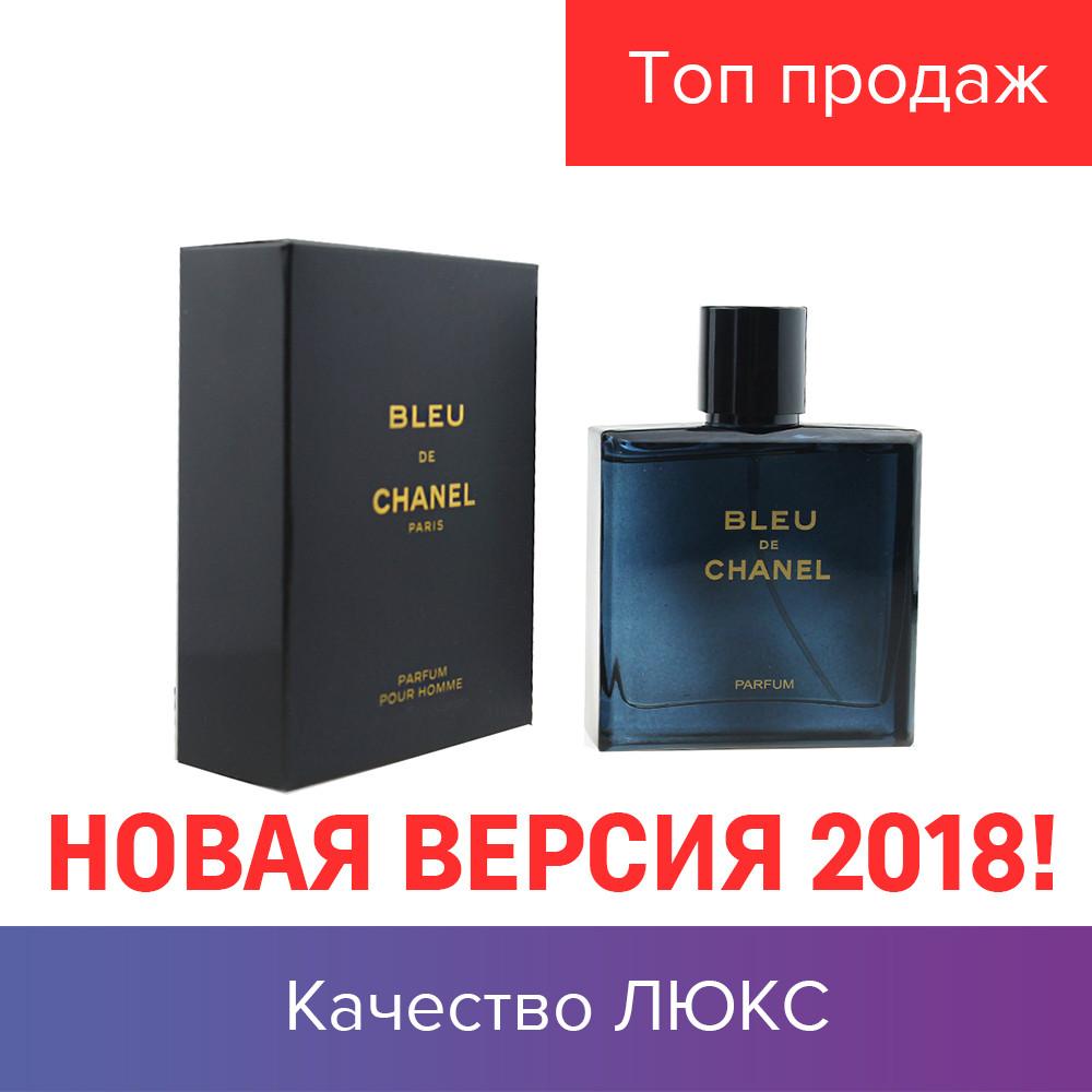 100 ml Chanel Blue de Chanel PARFUM 2018. Eau de Parfume  | Мужские Духи Шанель Блу де Шанель ПАРФУМ 100 мл