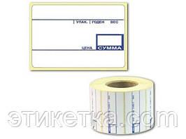 Термоэтикетка с припринтом (весовая) 58*40/700