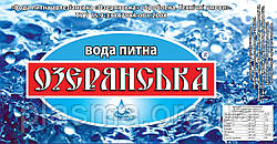 Вода питьевая артезианская «Озерянская»