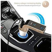 FM модулятор G7 с Bluetooth ФМ трасмиттер
