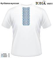 Мужская футболка с рисунком для вышивки бисером.