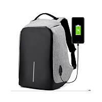 Умный городской рюкзак с защитой от краж Bobby с USB-портом для зарядки Бобби антивор