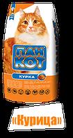 Корм для взрослых кошек ПАН КОТ Курица 10кг