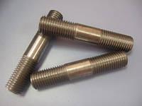 Строительные шпильки резьбовые для фланцевых соединений