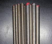 Шпильки резьбовые метровые DIN 975