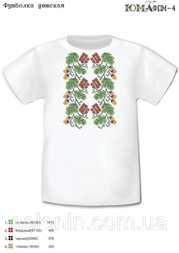 Детская футболка с рисунком для вышивки бисером.