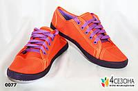 Кеды,кроссовки женские оранжевые