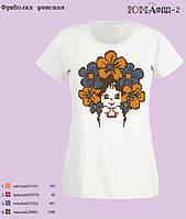 """Детская футболка с рисунком для вышивки бисером """"Украиночка"""""""