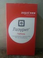 Гербицид «Лазурит» (Зенкор) 0,5 кг