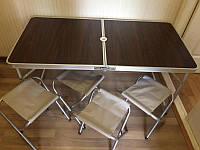Стол складной чемодан для пикника + 4 стула