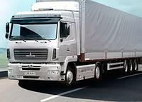 Шины для грузовых автомобилей , автобусов и прочей техники...
