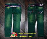 Джинсы зеленые для мальчика 2 года, фото 6