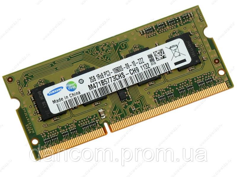 Память для ноутбука SO-DIMM DDR3 2GB  PC-10600 (1333Mhz)