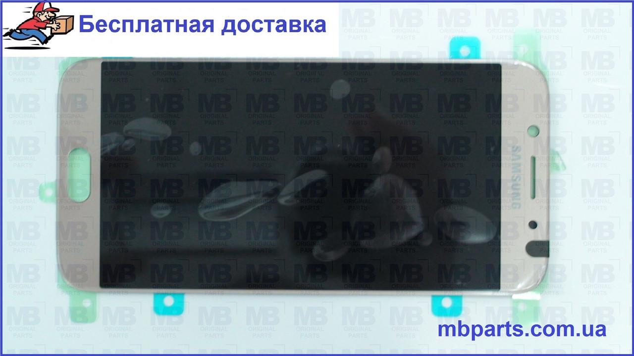 Дисплей с сенсором Samsung J530 Galaxy J5 Gold оригинал, GH97-20738C