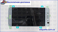 Дисплей с сенсором Samsung J530 Galaxy J5 Silver оригинал, GH97-20738B